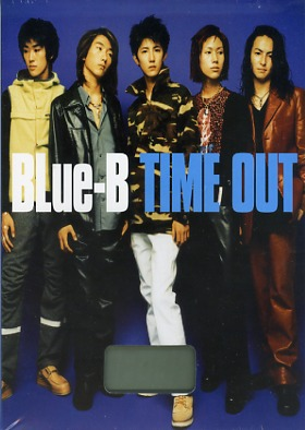 BLue-B の CD TIME OUT/SNOW DATE