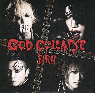 ボーン の CD GOD COLLAPSE B-type