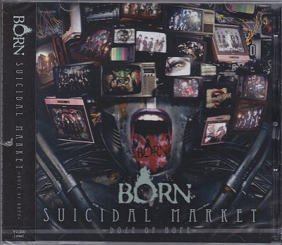 ボーン の CD 【初回盤A】SUICIDAL MARKET~Doze of Hope~
