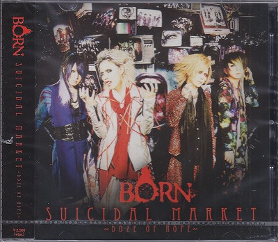 ボーン の CD 【初回盤B】SUICIDAL MARKET~Doze of Hope~