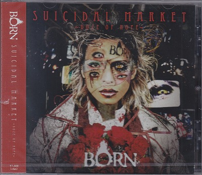 ボーン の CD 【通常盤A】SUICIDAL MARKET~Doze of Hope~