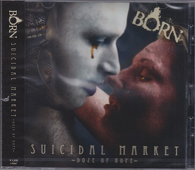 ボーン の CD 【通常盤B】SUICIDAL MARKET~Doze of Hope~