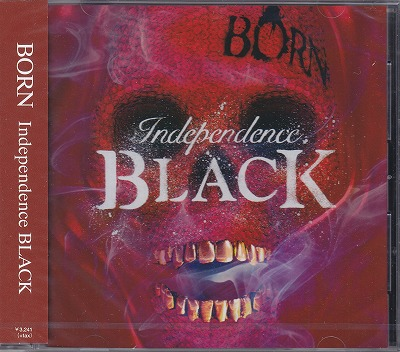ボーン の CD 【通常盤】Independence BLACK