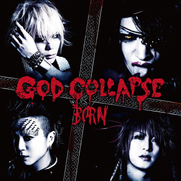 ボーン の CD GOD COLLAPSE A-type