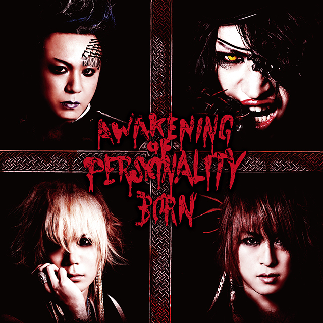ボーン の CD AWAKENING OF PERSONALITY