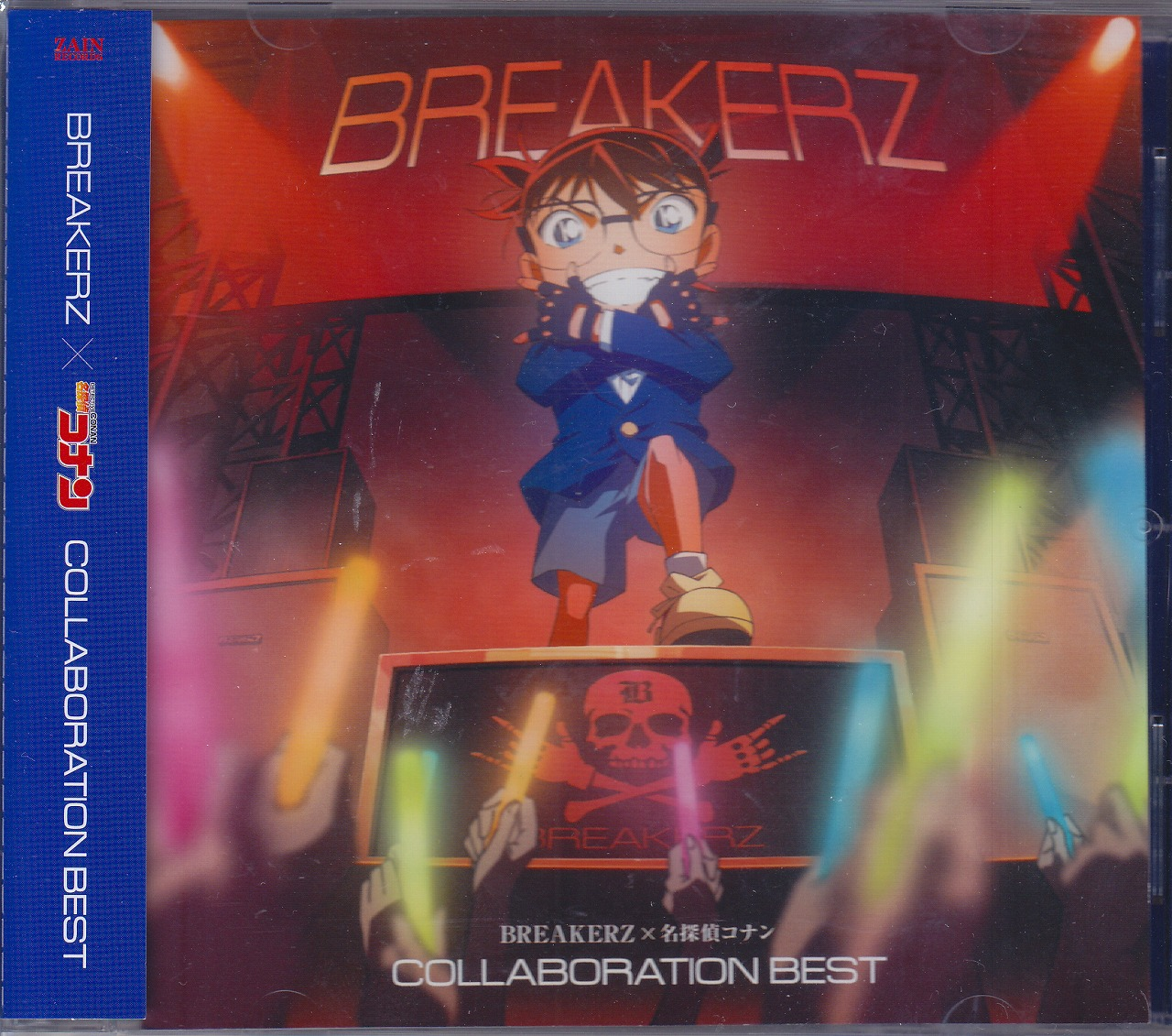 BREAKERZ ( ブレイカーズ )  の CD BREAKERZ×名探偵コナン COLLABORATION BEST
