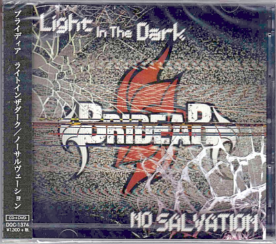 Bridear ( ブライディア )  の CD Light In The Dark/NO SALVATION
