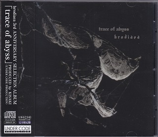 brodiaea ( ブローディア )  の CD trace of abyss