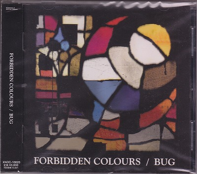 バグ の CD FORBIDDEN COLORS