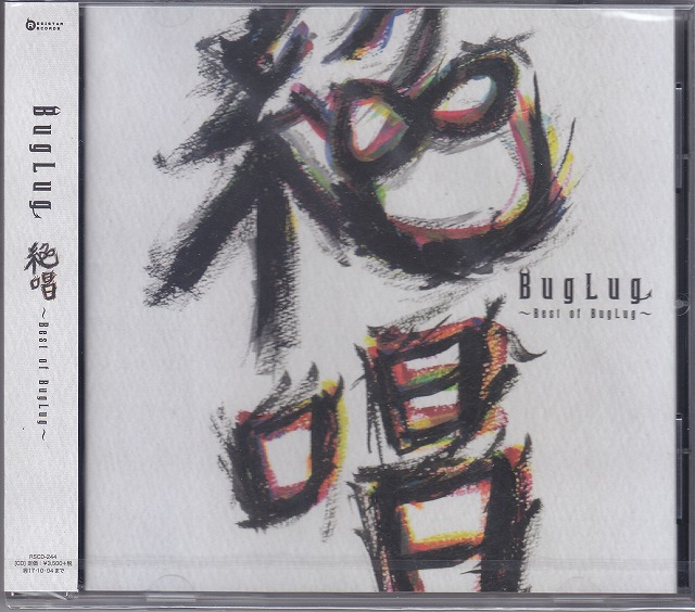 BugLug の CD 絶唱~Best of BugLug~