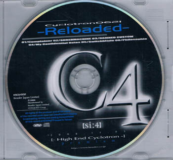 シーフォー の CD Cyclotron0621-Reloaded-
