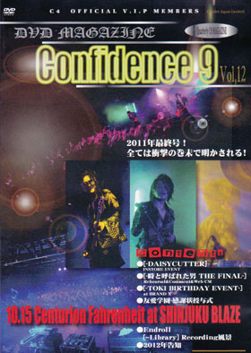 シーフォー の DVD Confidence9 Vol.12