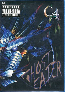 C4 ( シーフォー )  の DVD GHOST EATER