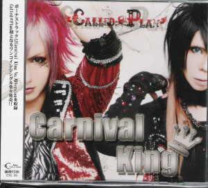 コールドプラン の CD Carnival King Type-B
