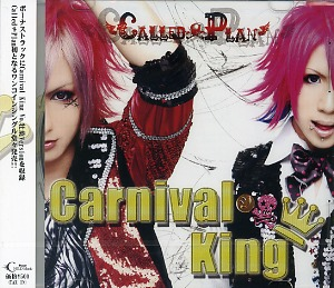 コールドプラン の CD Carnival King TYPE-A