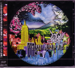 キャンゼル の CD FuTURES WORLD E.P.