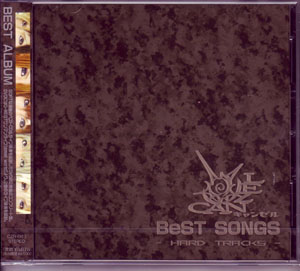 キャンゼル の CD BeST SONGS -HARD TRACKS-