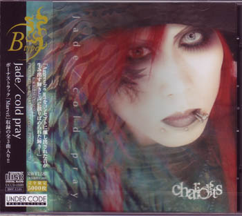 チャリオッツ の CD Jade*cold pray TYPE B