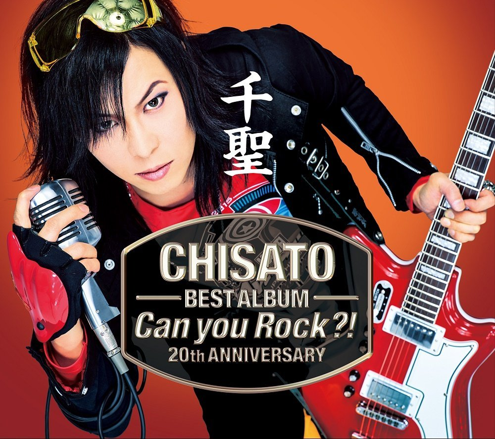 チサト の CD 【初回盤】千聖~CHISATO~ 20th ANNIVERSARY BEST ALBUM 「Can you Rock?!」