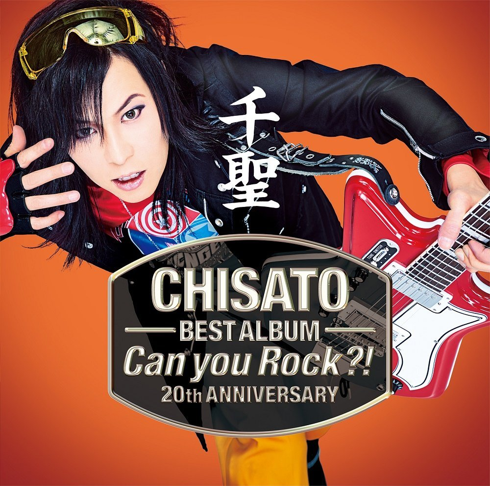 チサト の CD 【通常盤】千聖~CHISATO~ 20th ANNIVERSARY BEST ALBUM 「Can you Rock?!」