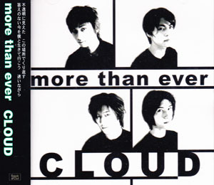 クラウド の CD more than ever