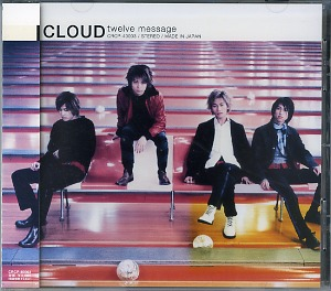 クラウド の CD twelve message