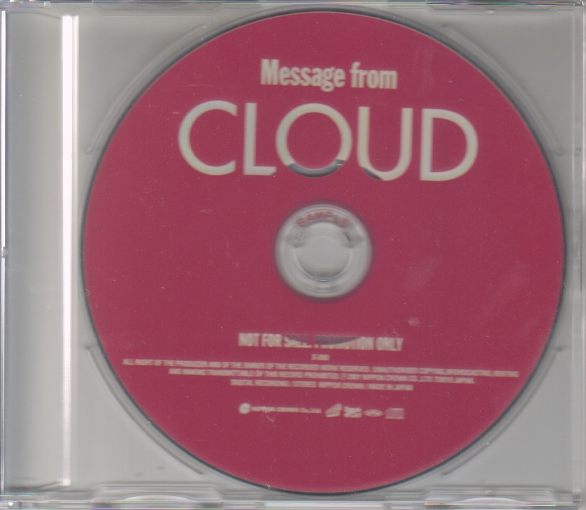 クラウド の CD Message from CLOUD