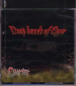 カルテット の CD Deep bonds of Ogre