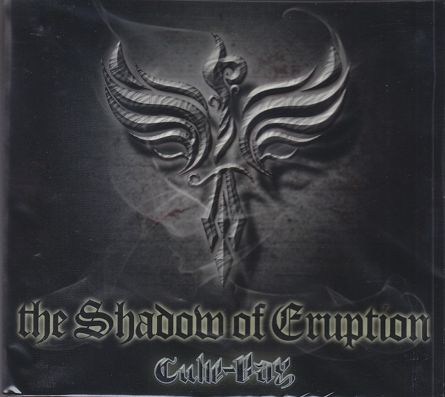 キュベレイ の CD the Shadow of Eruption