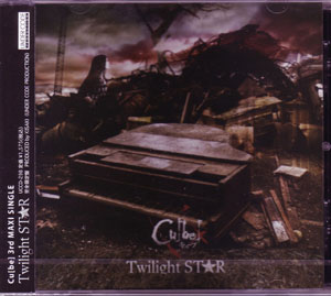 キューブ の CD Twilight ST★R