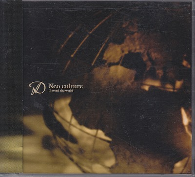 D の CD 【初回盤B】Neo culture~Beyond the world~