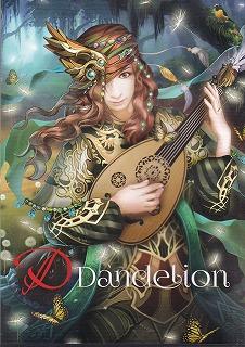 D ( ディー )  の CD Dandelion