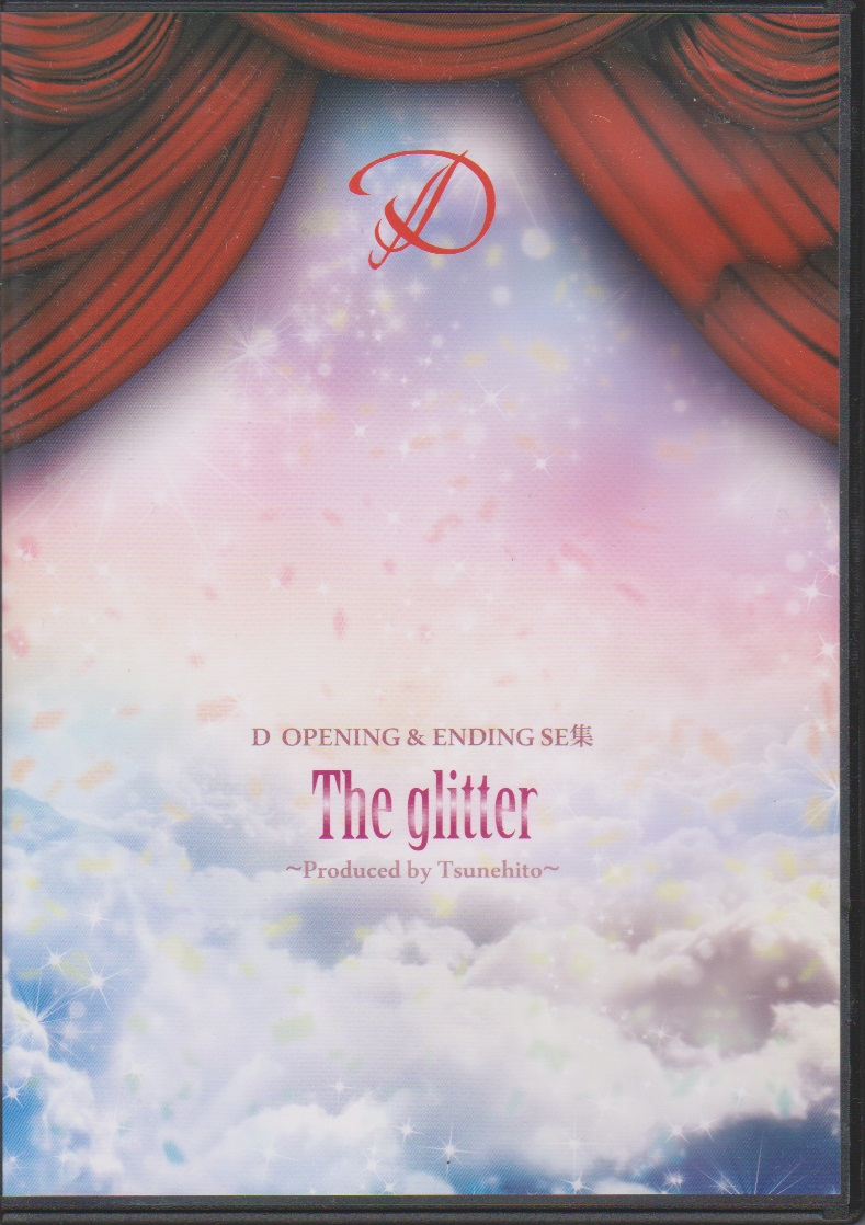 D の CD D OPENING & ENDING SE集「The glitter」~Produced by Tsunehito~