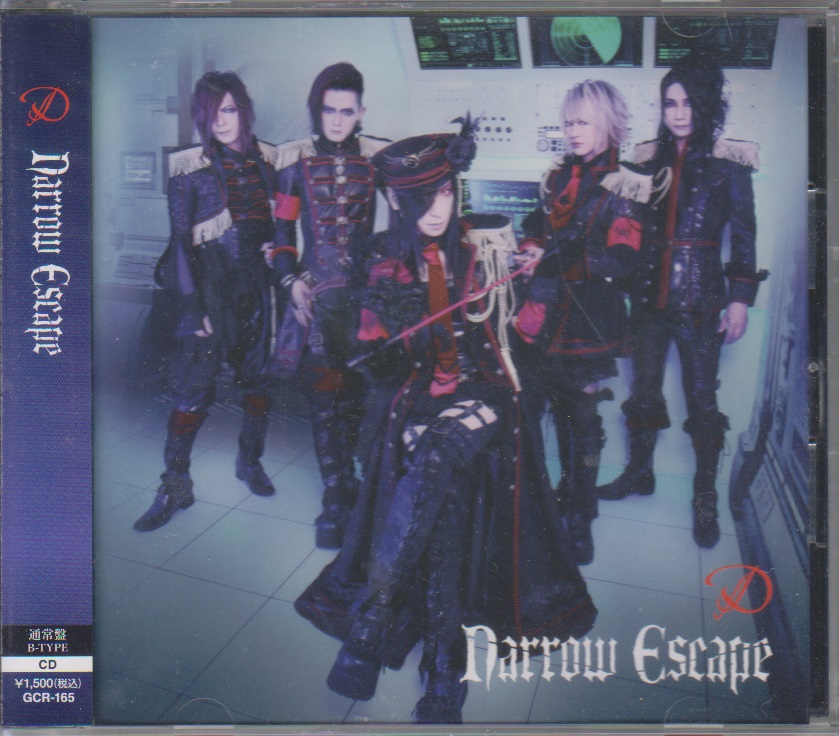 D の CD 【通常盤B】Narrow Escape