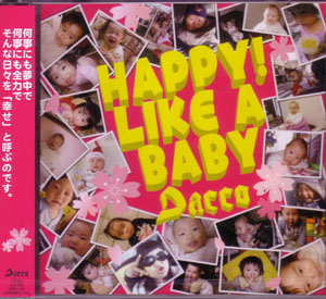 ダッコ の CD HAPPY! LIKE A BABY