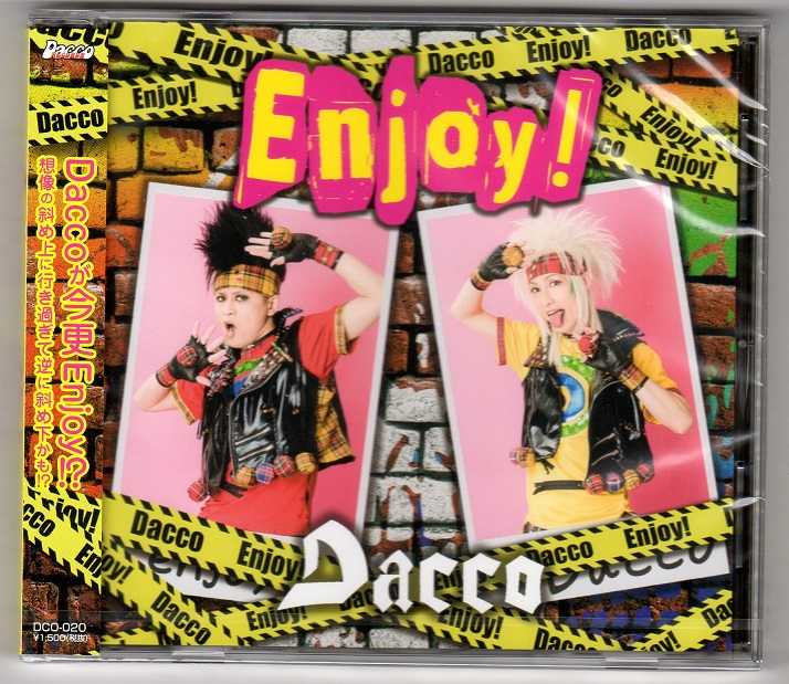 Dacco の CD Enjoy!
