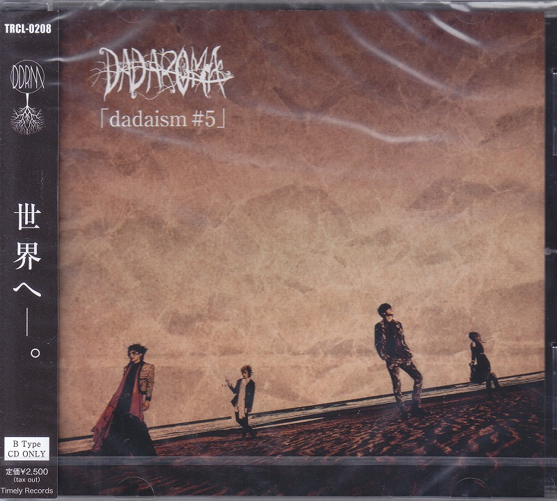 DADAROMA の CD 【Btype】dadaism#5