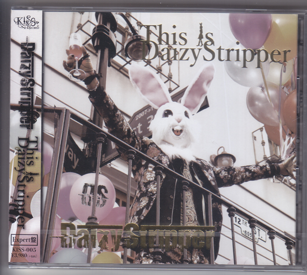 デイジーストリッパー の CD 【Expert盤】FAN'S BEST「This is DaizyStripper」