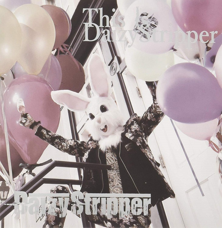 デイジーストリッパー の CD 【Beginner盤】FAN'S BEST「This is DaizyStripper」