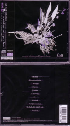 ダリ の CD a rope is there、and hope is there. [TYPE-B]