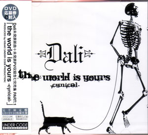 ダリ の CD the world is yours -cynical-