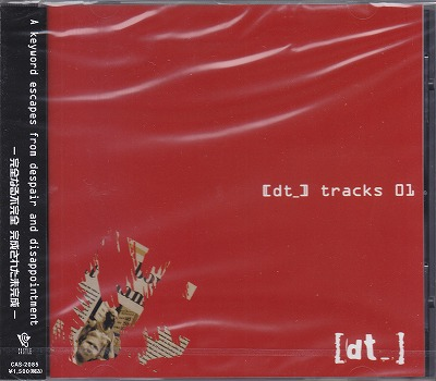 ドーター の CD [dt_] tracks 01