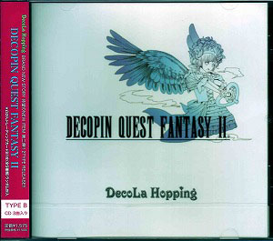 デコラホッピング の CD DECOPIN QUEST FANTASY Ⅱ (TYPE-B)