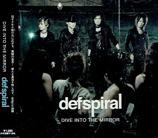 defspiral ( デフスパイラル )  の CD DIVE INTO THE MIRROR (CD+DVD)