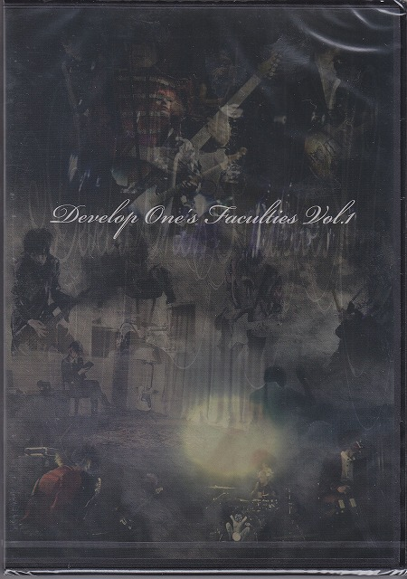 Develop One's Faculties の DVD Develop One's Faculties Vol.1