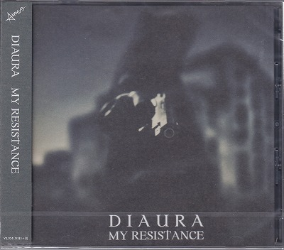 ディオーラ の CD 【A-type】MY RESISTANCE