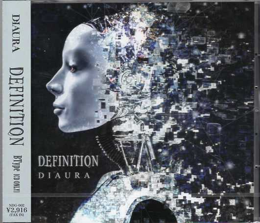 ディオーラ の CD 【Btype】DEFINITION