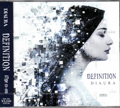 ディオーラ の CD 【Atype】DEFINITION
