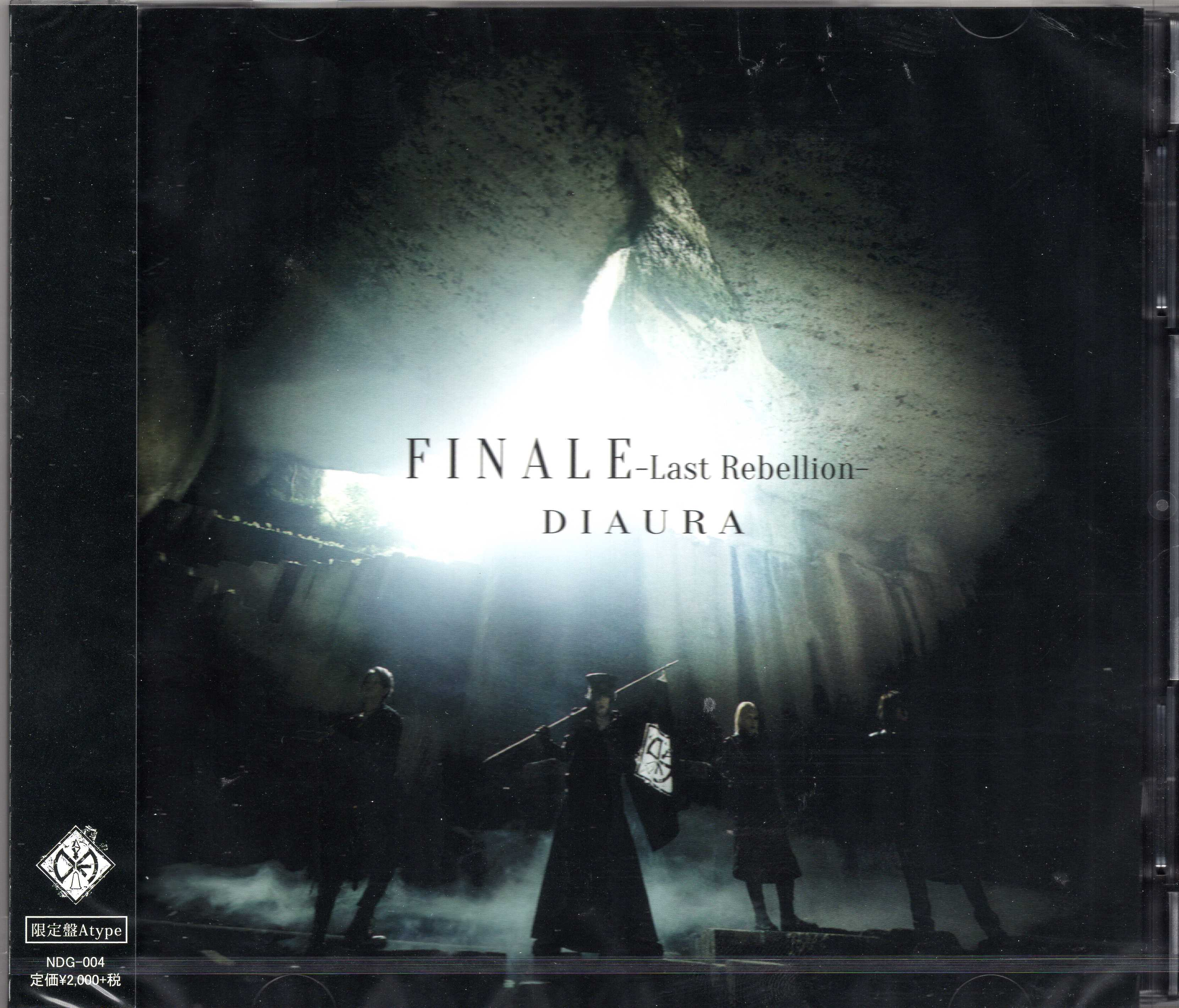 ディオーラ の CD 【A Type】FINALE-Last Rebellion-