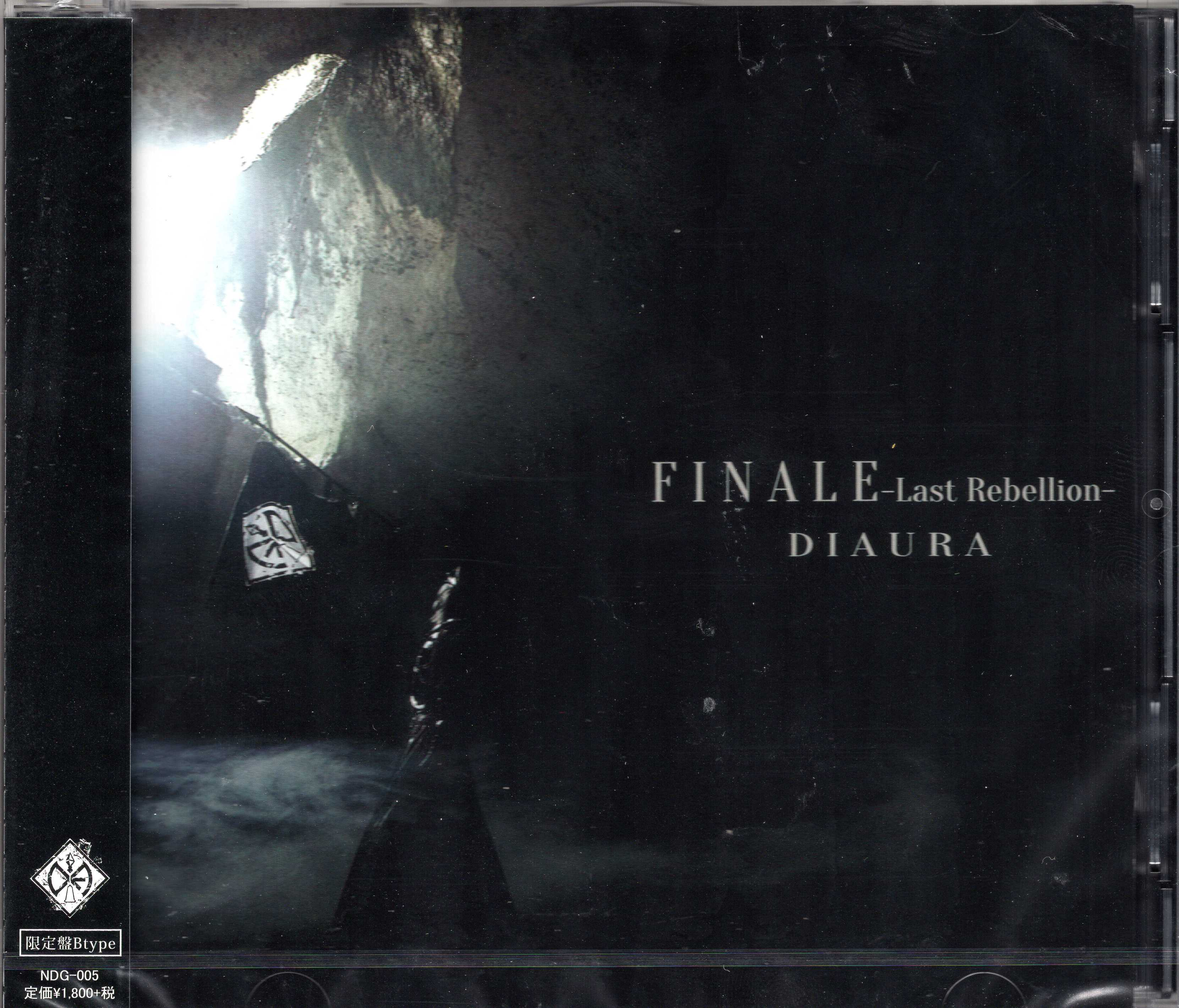 ディオーラ の CD 【B Type】FINALE-Last Rebellion-